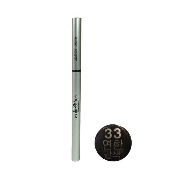 مداد ابرو اتود شماره 33 ETUDE