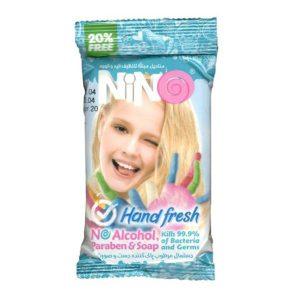 دستمال مرطوب پاک کننده دست و صورت نینو مخصوص کودکان بسته 10 عددی