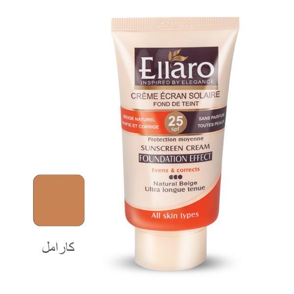 کرم ضد آفتاب کرم پودری الارو SPF 25 مناسب انواع پوست سری Foundation Effect رنگ کاراملی