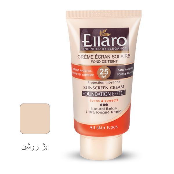 کرم ضد آفتاب کرم پودری الارو SPF 25 مناسب انواع پوست سری Foundation Effect رنگ بژ روشن