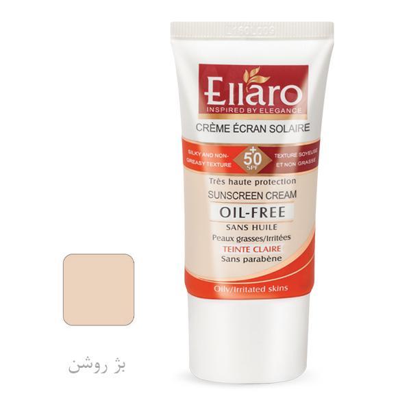 کرم ضد آفتاب الارو +SPF 50 سری فاقد چربی رنگ بژ روشن